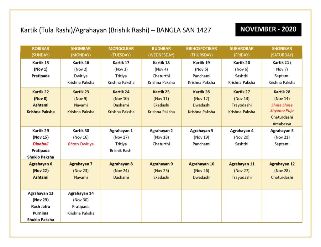 Bangla Calendar - 1427 -November 2020